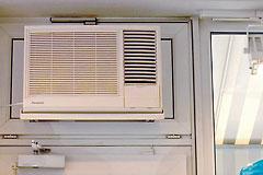 Kompaktgerät Klimaanlage