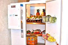Kühlzelle Nesseler + Esser
