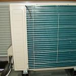 Außengerät Montage Klimaanlage