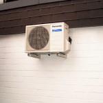 Panasonic Klimaanlage Außengerät